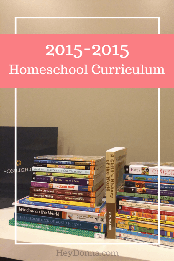 2015-2016-Homeschool-Curriculum